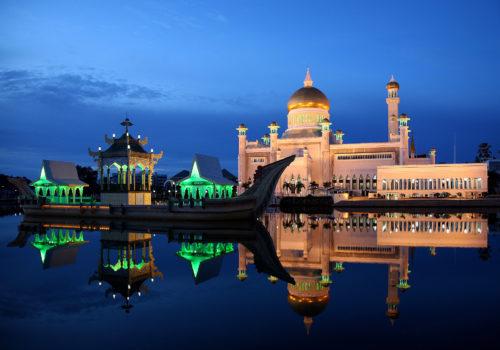 Bandar Seri Begawan, una ciudad de contrastes