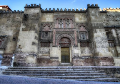 Córdoba, encrucijada de culturas