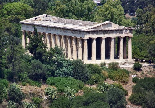 Hefestion de Atenas