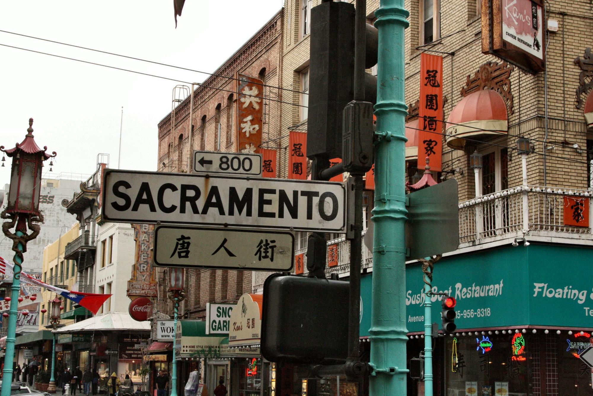 qué ver en San Francisco California