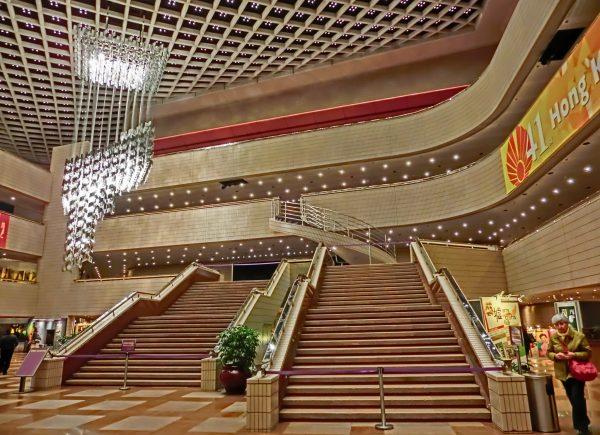 Centro Cultural de Hong Kong