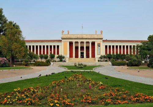 Jardines Nacionales de Atenas