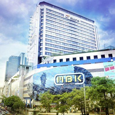 MBK Center en Bangkok