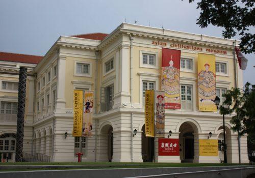 Museo de las Civilizaciones Asiáticas en Singapur