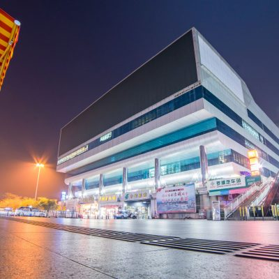 Centro Comercial Louhu en Shenzhen