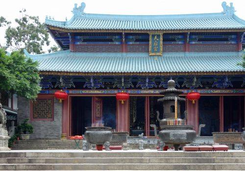 Templo de Chiwan Tian Hou en Shenzhen
