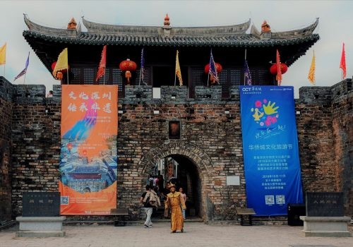 Fortaleza de Dapeng