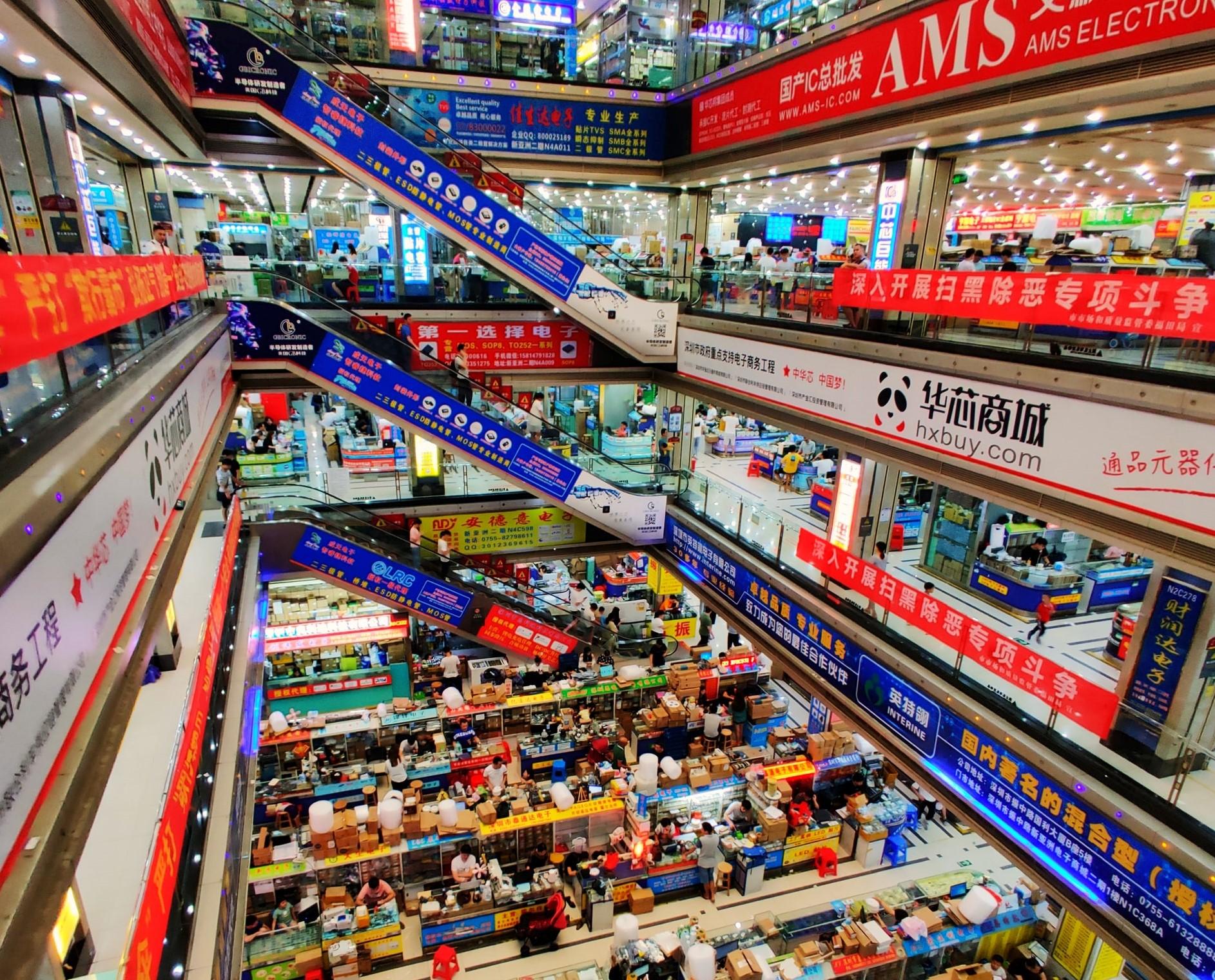 qué ver en Shenzhen Mercado Hua Qiang Bei