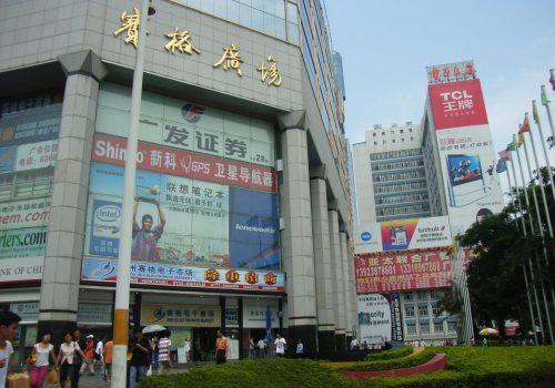 Mercado de Hua Qiang Bei, tecnología en Shenzhen