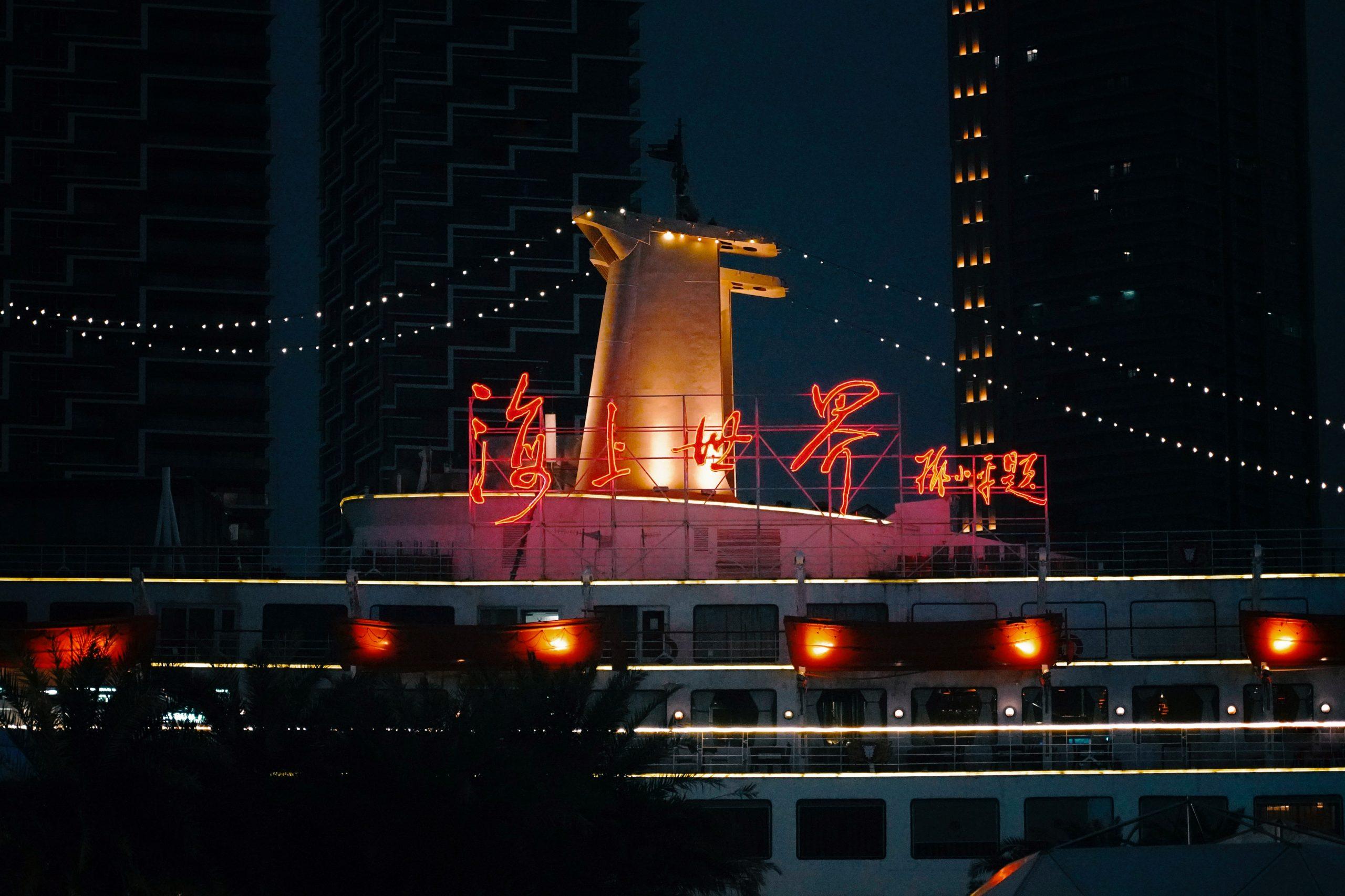Sea World, líder de entretenimiento en Shenzhen - Viajeros por el Mundo