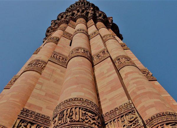 Qutab Minar, la gran torre de Delhi