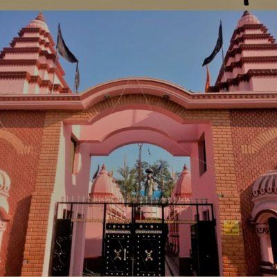 Templo Shani Dham