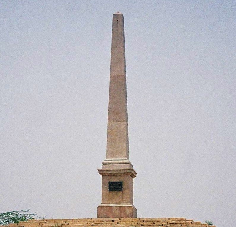 qué ver en Delhi Parque de la Coronación
