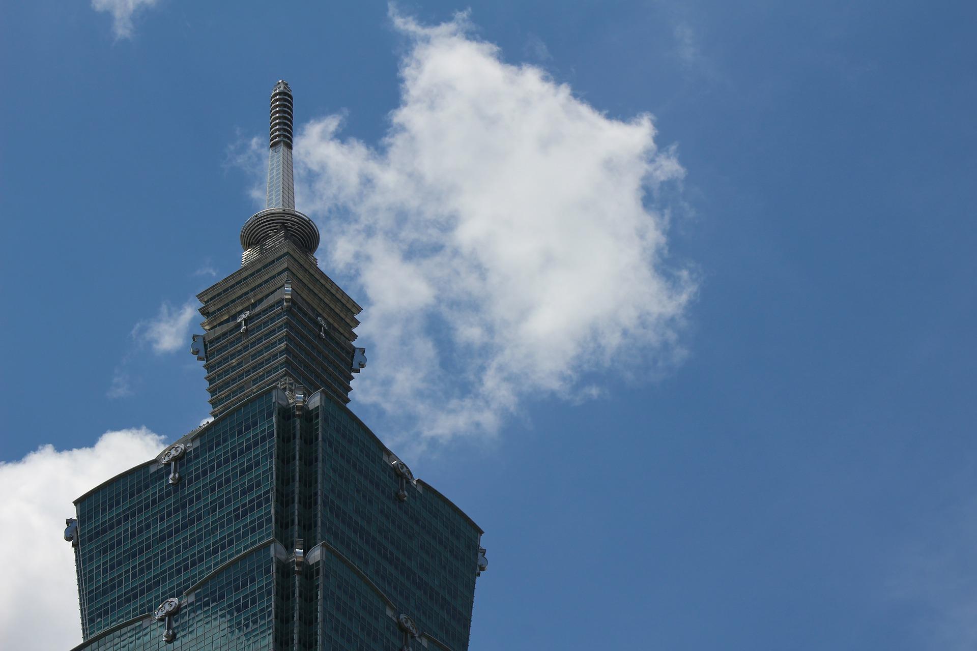 qué ver en Taipéi- Taipéi 101