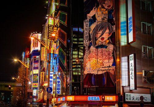 Akihabara, tecnología en Tokio