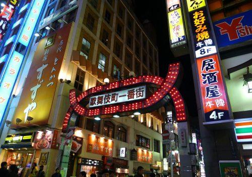 Kabukicho, barrio rojo en Tokio