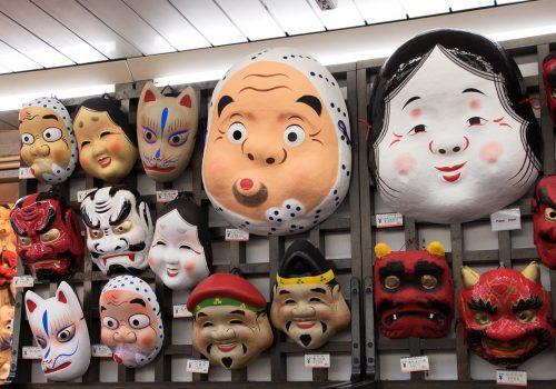 Nakamise-Dori, calle comercial