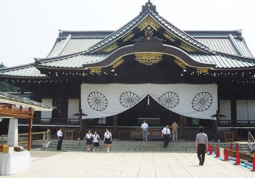 Santuario Yasukuni, templo sintoísta