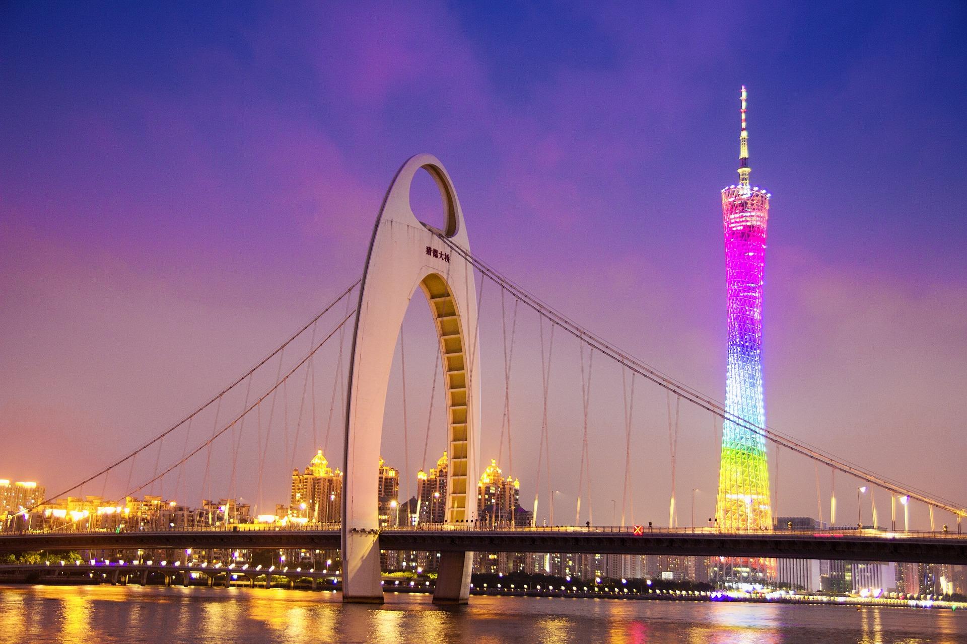 qué ver en Guangzhou Torre de Cantón