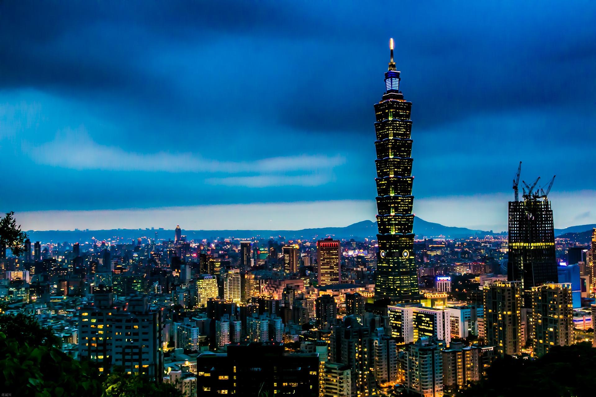 qué ver en Taipéi