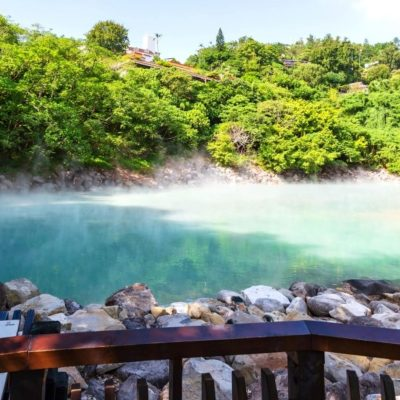 Aguas termales de Beitou