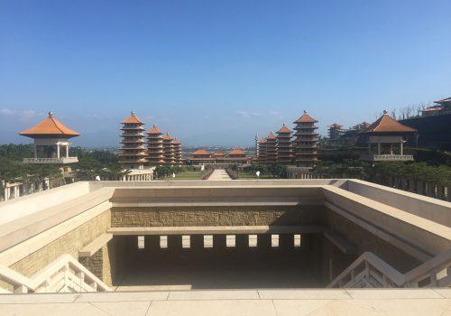 Fo Guang Shan Museo del Buda