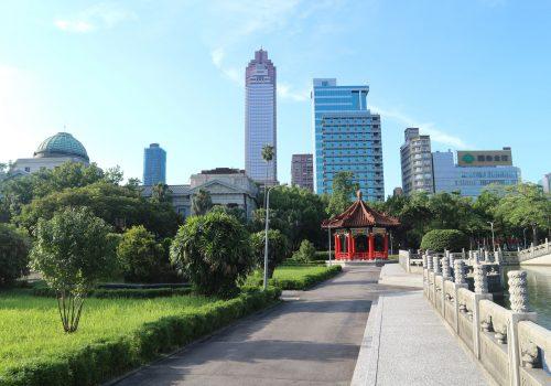 Parque de la Paz 228, Taipéi