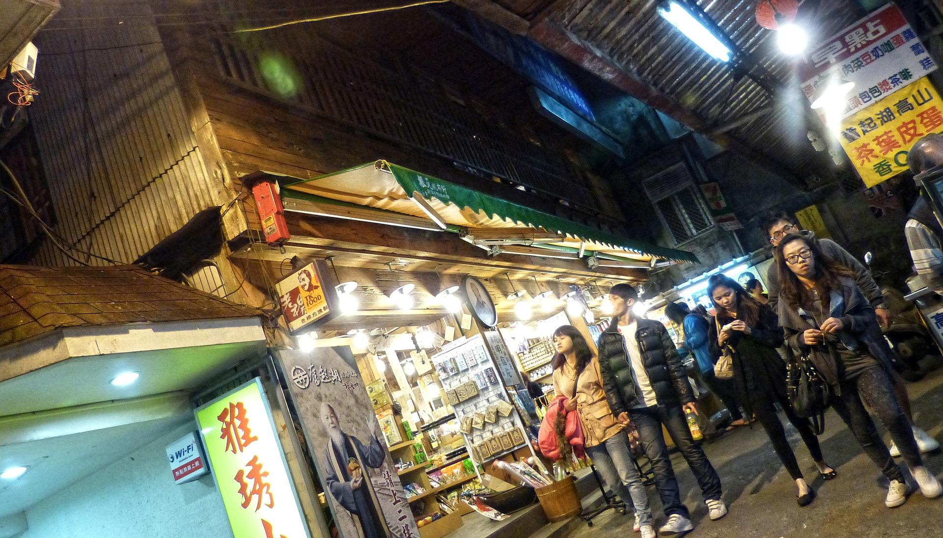 qué ver en Taipéi Ximending