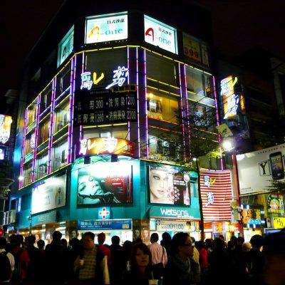 Ximending, área comercial en Taipéi