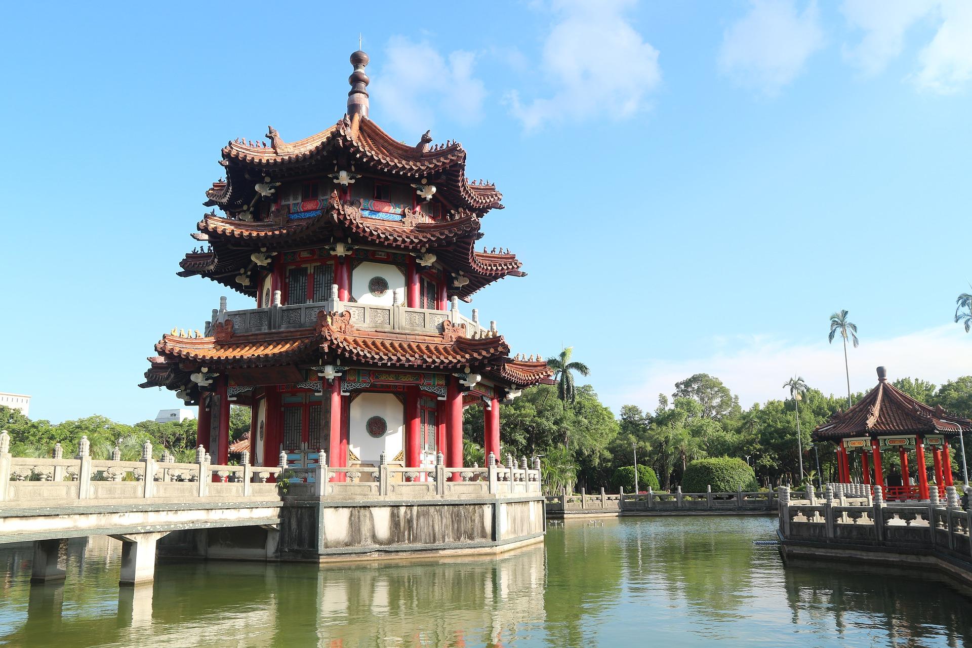 qué ver en Taipéi Parque de la Paz