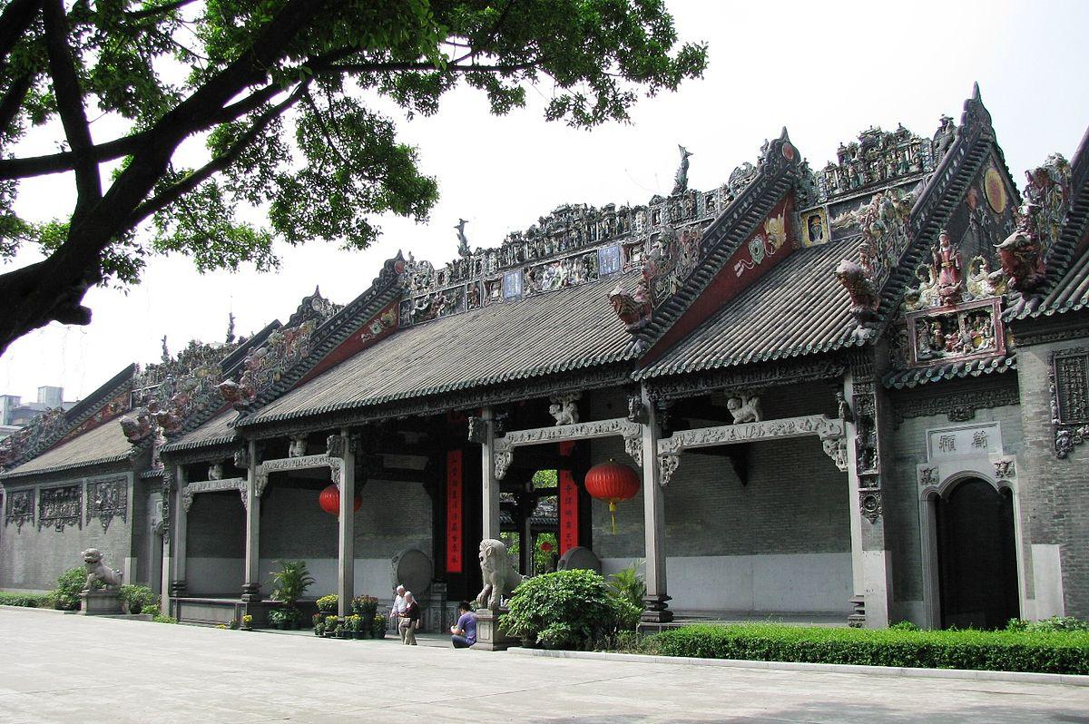 Chen Clan Hall, Guangzhou - Viajeros por el Mundo