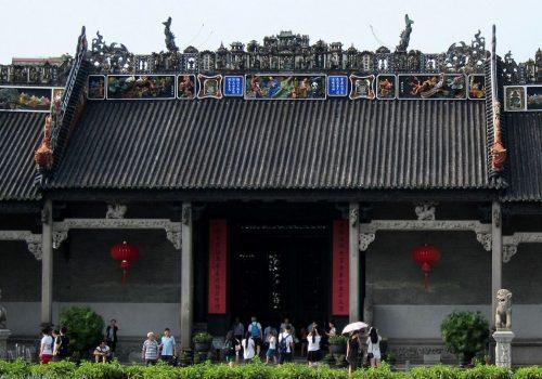 Chen Clan Hall, Guangzhou
