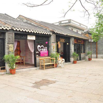 Isla Changzhou