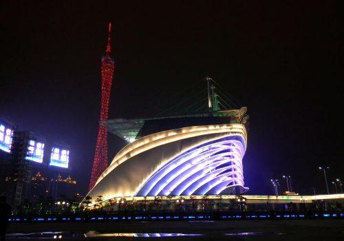 Isla Haixinsha, Guangzhou
