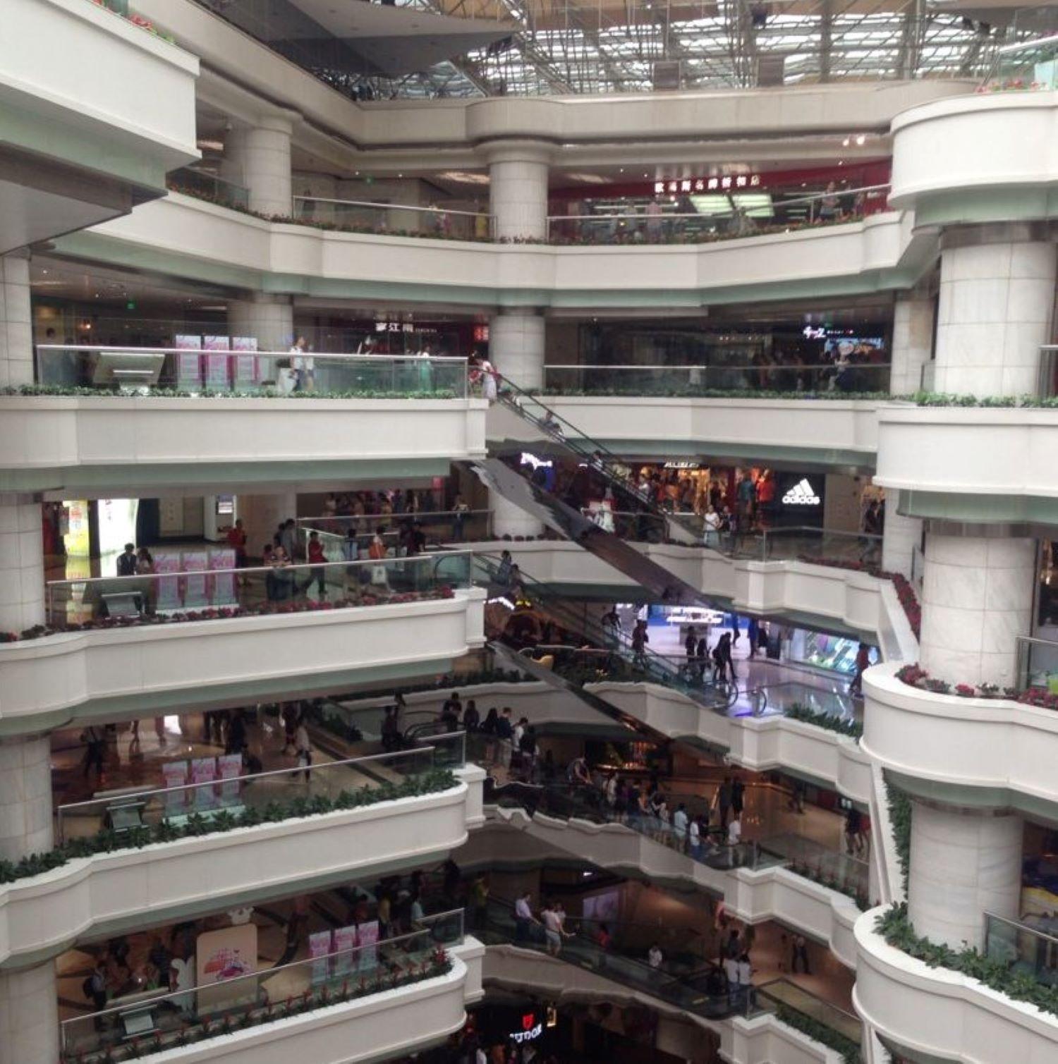 qué ver en Guangzhou TeeMall