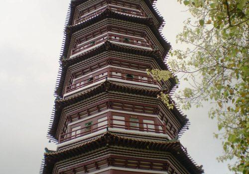 El Templo de los Seis Banianos