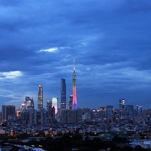 Guangzhou (ex Canton)