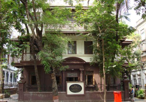 Mani Bhavan, Mumbai