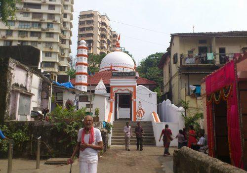 Templo Mahalakshmi
